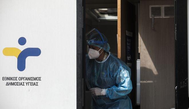 Κορονοϊός: 4309 νέα κρούσματα σήμερα στην Ελλάδα – 79 θάνατοι και 751 διασωληνώσεις (+videos)