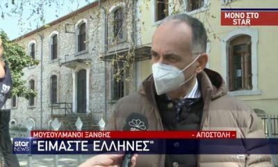 Ηχηρό μήνυμα των μουσουλμάνων της Θράκης στον Τσαβούσογλου: «Eίμαστε Έλληνες» (video)