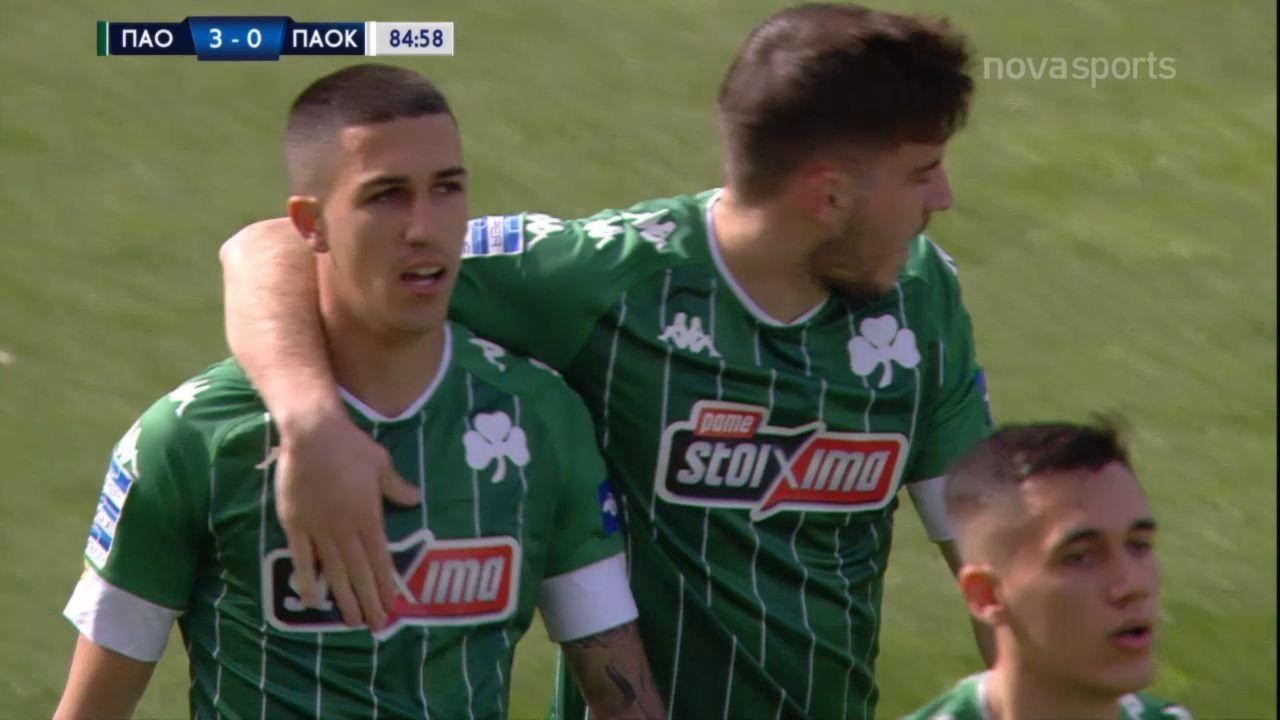 Παναθηναϊκός – ΠΑΟΚ 3-0: Γκολ και highlights (video)