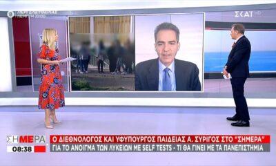 Ο υφυπουργός Παιδείας Α. Συρίγος για το άνοιγμα των λυκείων (+video)