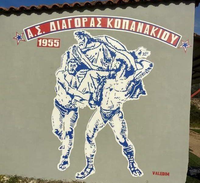 Γκράφιτι σε γήπεδο ομάδας της Μεσσηνίας 6