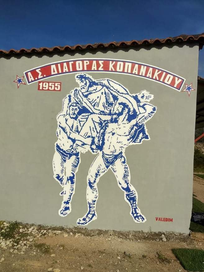 Γκράφιτι σε γήπεδο ομάδας της Μεσσηνίας