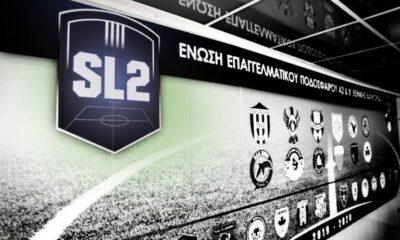 SL2: Ακούει αλήθεια πια κανείς; Δημοσίευμα ΣΟΚ για ξυλοδαρμό (!) προπονητή από πρόεδρο, επειδή νίκησε η ομάδα του!