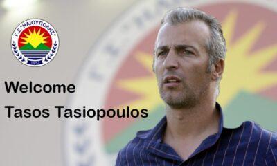 Επιβεβαίωση Sportstonoto και για Τασιόπουλο, σε Ηλιούπολη!