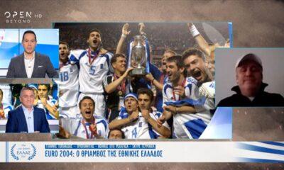 Ο Γιάννης Τοπαλίδης για τον θρίαμβο της Εθνικής Ελλάδος το 2004 (+video)