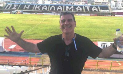 """Γεωργούντζος: """"Βιγιαρεάλ της Ελλάδας η Μαύρη Θύελλα - Άπιστοι Θωμάδες""""!!! (video) 84"""
