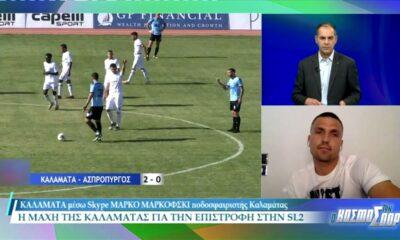 """Μαρκόφσκι: """"Η Μαύρη Θύελλα θα τερματίσει πρώτη""""! (video) 14"""