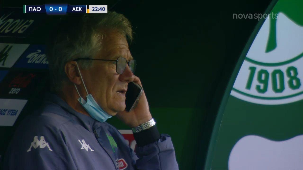 Καμία ελπίδα: Το περίφημο πια… τηλεφώνημα του Μπόλονι, στον πάγκο την ώρα του αγώνα! (video)