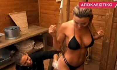 Φάρμα: Η Αλεξάνδρα Παναγιώταρου πλύθηκε και έφυγε κυρία! (videos) 6