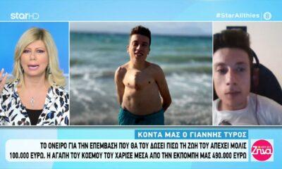 Ο Καλαματιανός Γιάννης Τύρος, και το όνειρο για την επέμβαση που θα του δώσει πίσω τη ζωή του απέχει μόλις 100.000 ευρώ (+video)