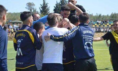 Ο τελικός των τελικών για τον Α.Π.Σ.Ζακύνθου..