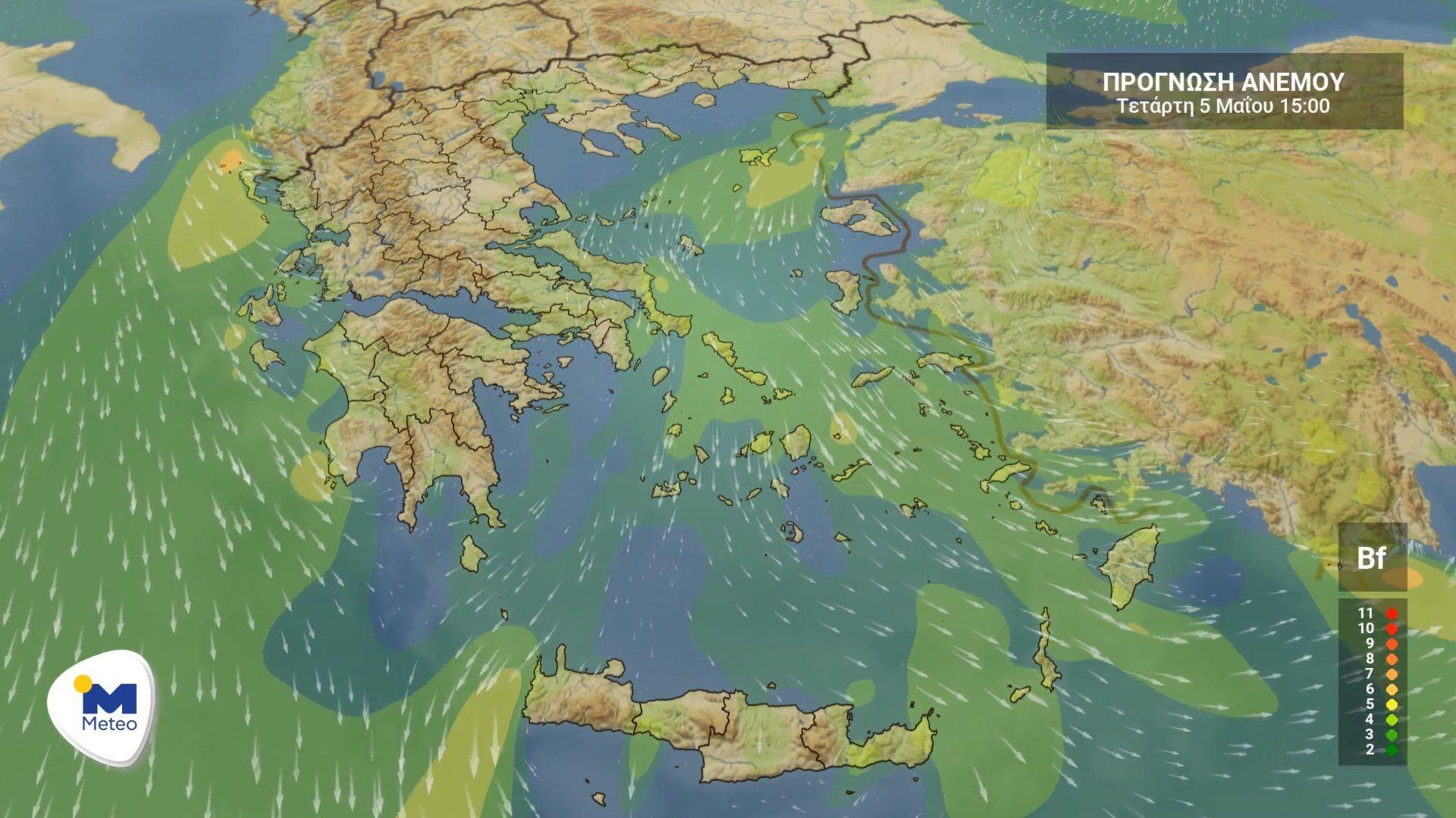 Πρόγνωση καιρού για Τετάρτη 5 Μαΐου (VIDEO)