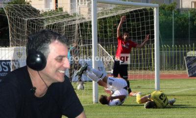 Καλαμάτα – Σαντορίνη 1-0: Γκολ και highlights σε φοβερή περιγραφή Σωτήρη Γεωργούντζου! (video)