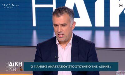 Ο Γιάννης Αναστασίου για τον ΠΑΟΚ και τον Ολυμπιακό (video) 10