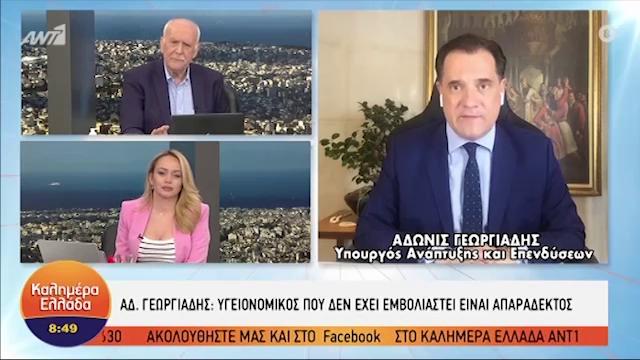 """Άδωνις Γεωργιάδης: """"Ντροπή να μην έχουν εμβολιαστεί υγειονομικοί""""! (video)"""