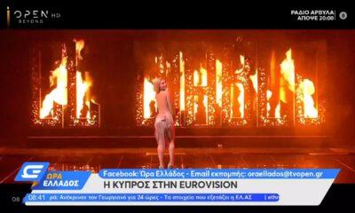 Η Κύπρος στην Eurovision (videos) 19