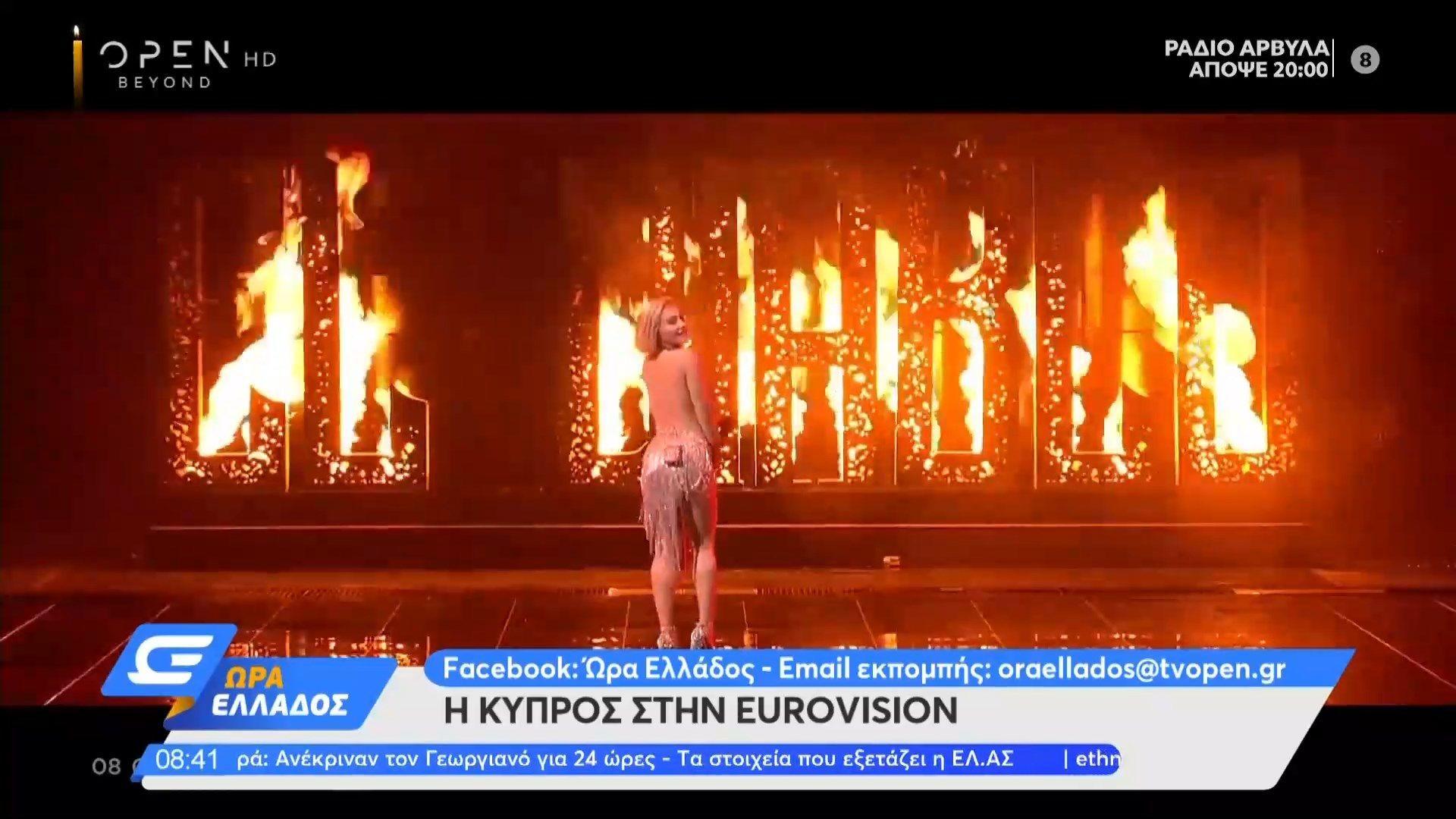 Η Κύπρος στην Eurovision (videos)