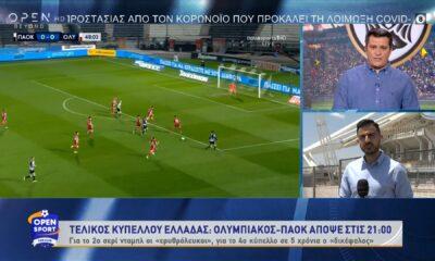 Τελικός Κυπέλλου Ελλάδας: Ολυμπιακός – ΠΑΟΚ - τελευταία νέα (video) 6