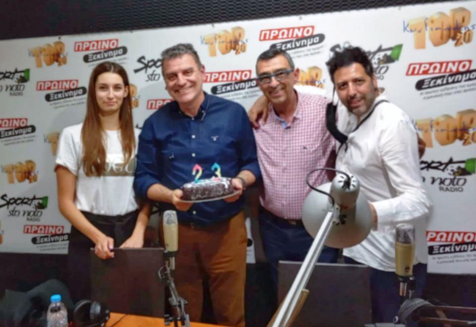 Sportstonoto Radio: Τούρτα Μαύρη Θύελλα, στον… 23χρονο και φέτος Σωτήρη Γεωργούντζο! (vid)