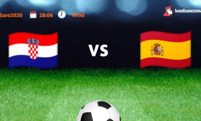 Προγνωστικά Euro 2020. Άλλο τουρνουά στα νοκ άουτ 24