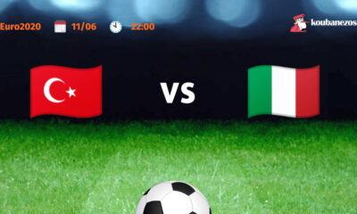 Στοίχημα Euro με γκολ και θέαμα στο Ιταλία – Τουρκία 12