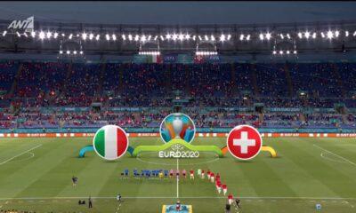 Ιταλία - Ελβετία: 3-0 (hls) 14