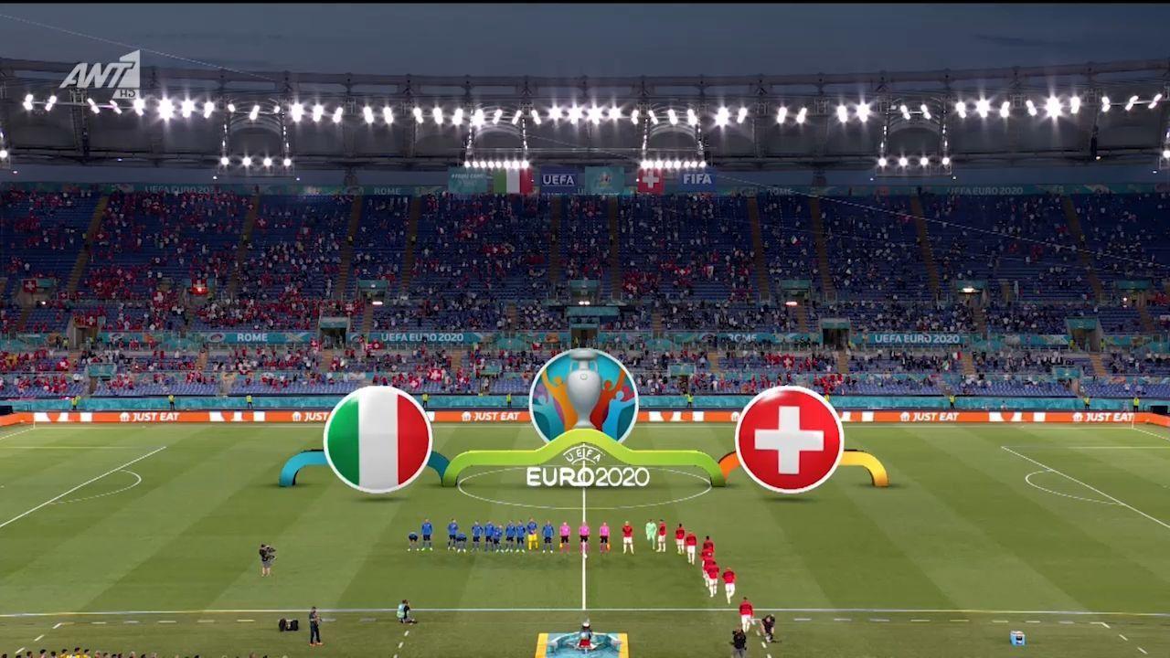 Ιταλία – Ελβετία: 3-0 (hls)