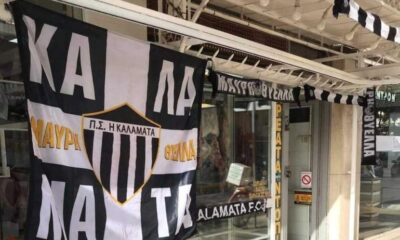 Μαύρη Θύελλα, παντού: Στολίστηκαν και τα μαγαζιά της Καλαμάτας! (pic) 12