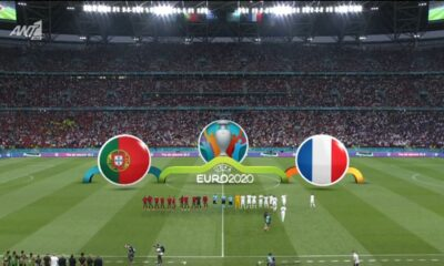 Πορτογαλία - Γαλλία : 2-2 (hls) 12