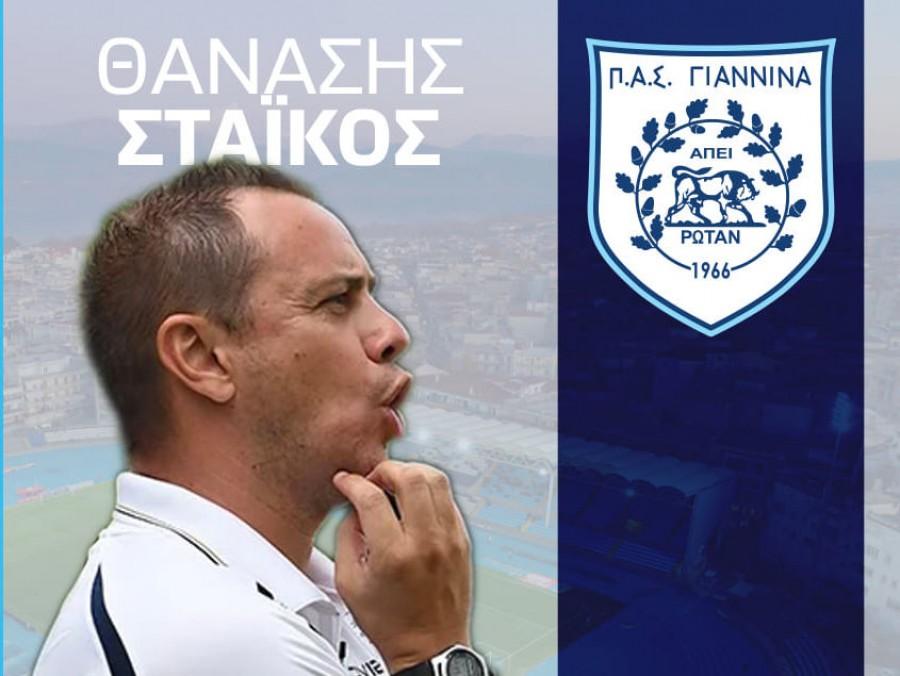 Θανάσης Στάϊκος: βοηθός προπονητή (του Ηρακλή Μεταξά) στον ΠΑΣ Γιάννινα