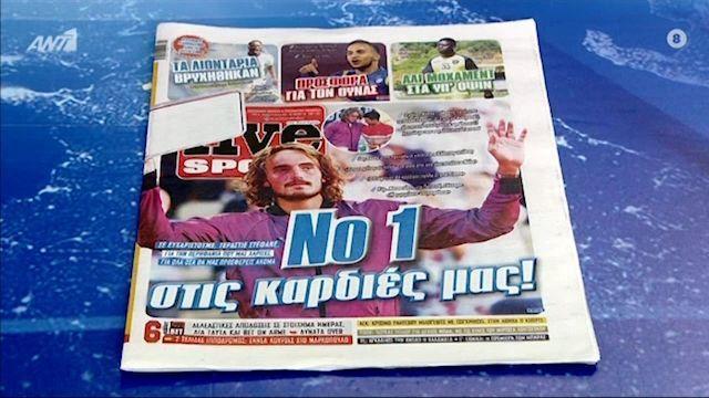 Τα πρωτοσέλιδα των αθλητικών εφημερίδων της ημέρας (28/07) pics-video