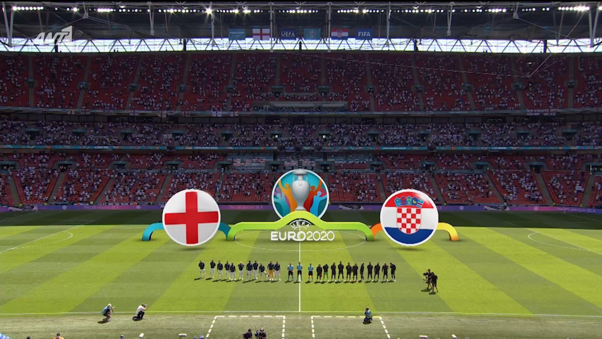 Αγγλία – Κροατία : 1-0 (hls)