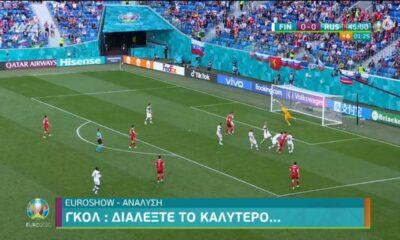Euro 2020: Τα καλύτερα γκολ της διοργάνωσης (video)
