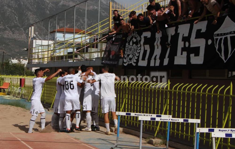 Football League (Νότιος Όμιλος): Γιορτή η Καλαμάτα, υποβιβασμός για Αστέρα Βλαχιώτη