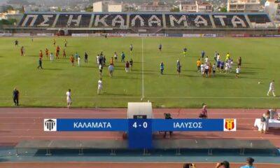 Καλαμάτα - Ιάλυσος γκολ