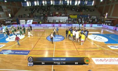 Λαύριο - Παναθηναϊκός Basket League