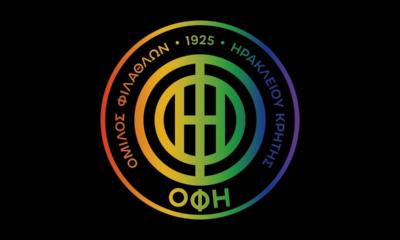 Πρωτοπορεί ο ΟΦΗ: Η αλλαγή των χρωμάτων στο σήμα του και η στήριξη στη ΛΟΑΤΚΙ+ κοινότητα 8