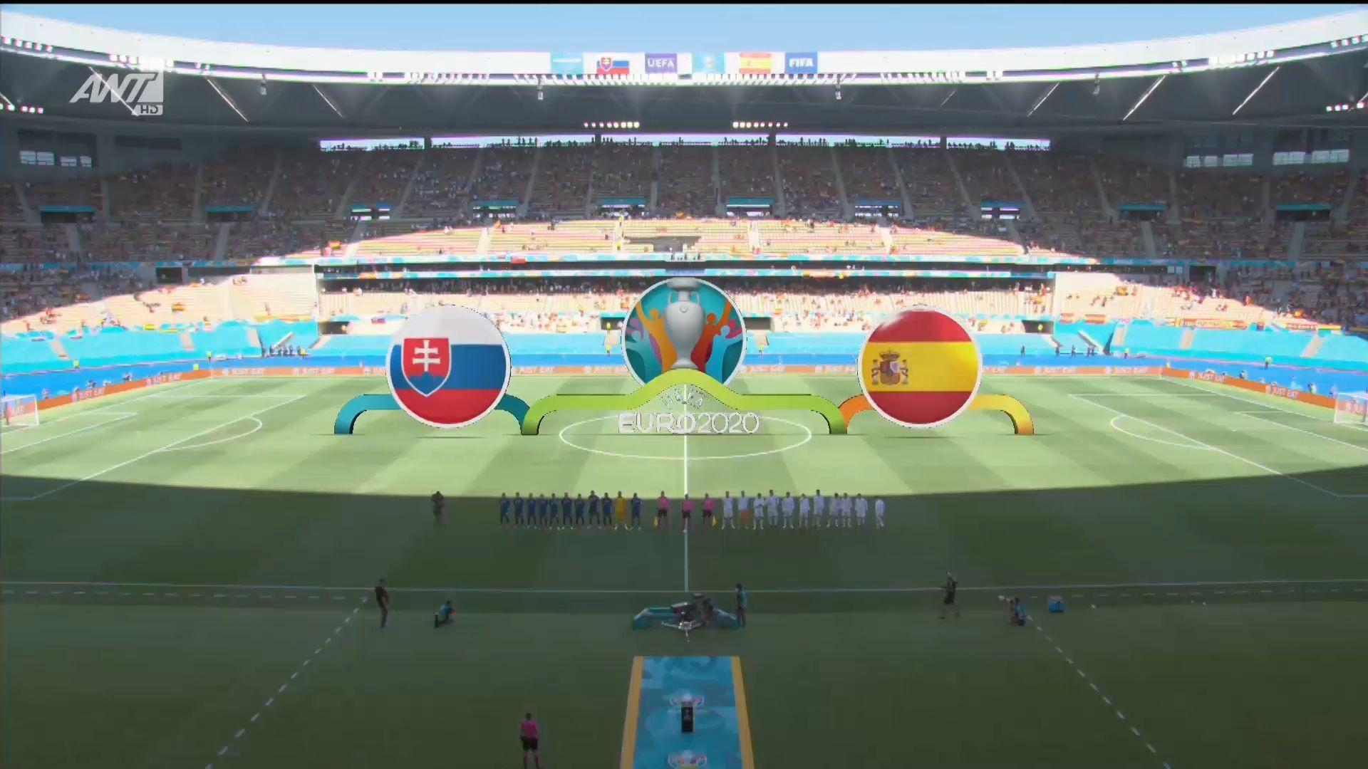 Σλοβακία – Ισπανία : 0-5 (hls)