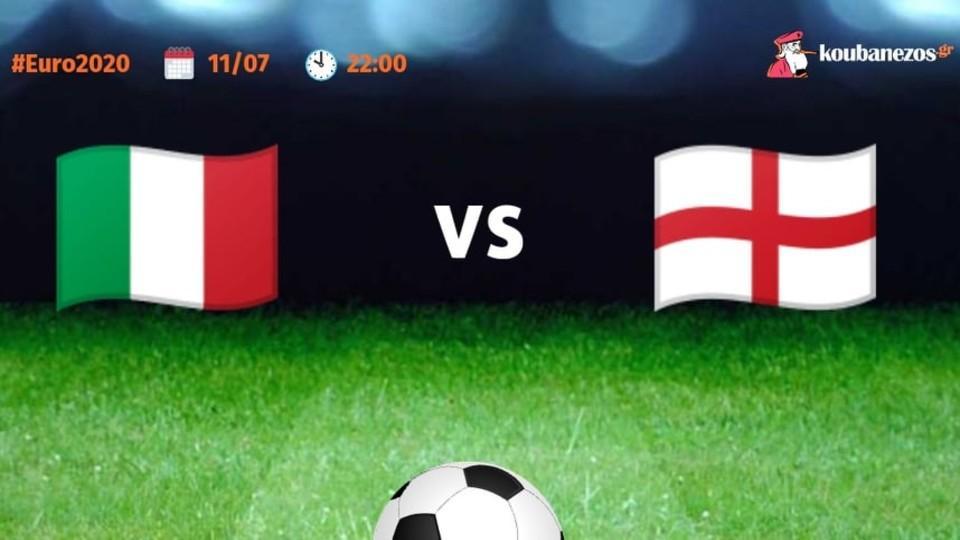 Προγνωστικά Euro 2020. Μέχρι και 9.75 στον τελικό