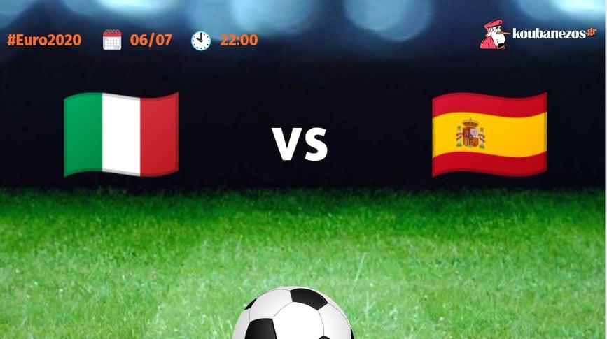 Προγνωστικά Euro 2020. Διπλασιασμός στον πρώτο ημιτελικό