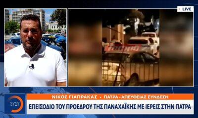 Το θερμό νέο επεισόδιο του προέδρου της Παναχαϊκής με ιερείς στην Πάτρα (video) 6