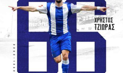 Επιβεβαίωση Sportstonoto.gr και για Χρήστο Τζιώρα σε Νίκη Βόλου 12