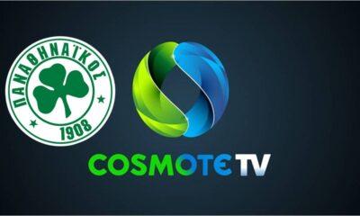 Προς την Cosmote tv ο Παναθηναϊκός... 8
