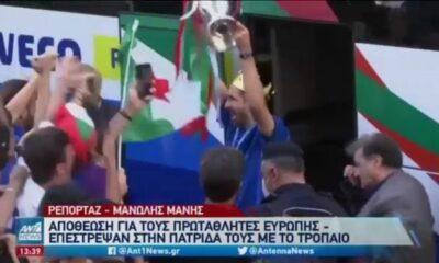 Ιταλία Euro 2020