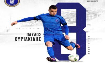 Επιβεβαίωση Sportstonoto.gr και με τον Παύλο Κυριακίδη στη Νίκη Βόλου ! 12