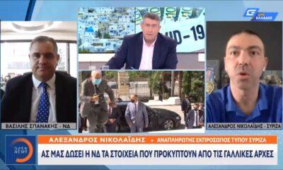 Σύγκρουση Κυβέρνησης-ΣΥΡΙΖΑ: Κόντρα μετά τη δημοσιοποίηση των πόθεν έσχες (video)