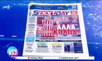 Τα πρωτοσέλιδα των αθλητικών εφημερίδων - pics + video (18/8/2021) 9