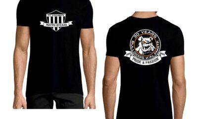 Τα μπλουζάκια των bulldogs