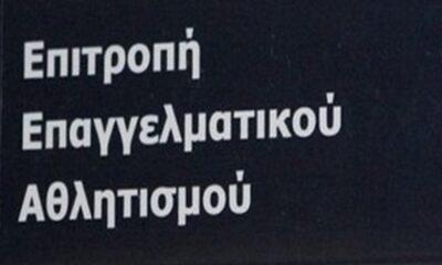 """ΕΕΑ: Καβάλα, Ιάλυσος, Θεσπρωτός """"χαιρετούν"""" και αυτές την SL2…"""