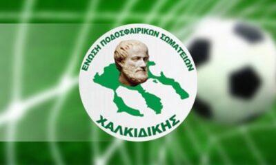 Συνελήφθη πρόεδρος ερασιτεχνικής ομάδας - Εκβίαζε ποδοσφαιριστή 8